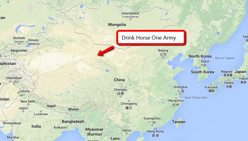 Drink_Horse_One_Army_in_China