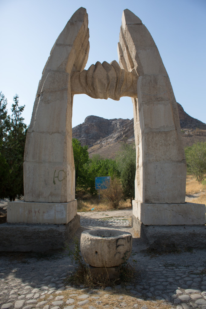 The Water Gate - Probably a remnant of pre-Islamic religion in Osh