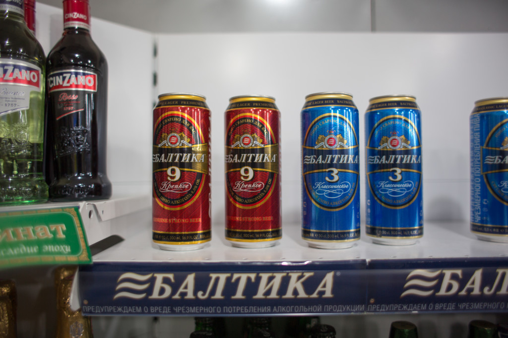 The Famed Baltika 9